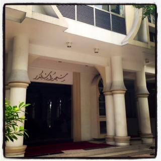 hotel Maldives